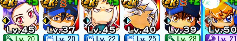 f:id:arimurasaji:20200714191823j:plain