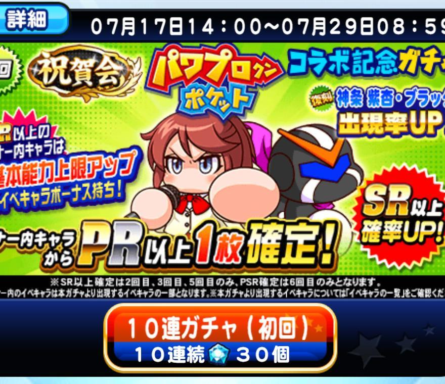 f:id:arimurasaji:20200717180454j:plain