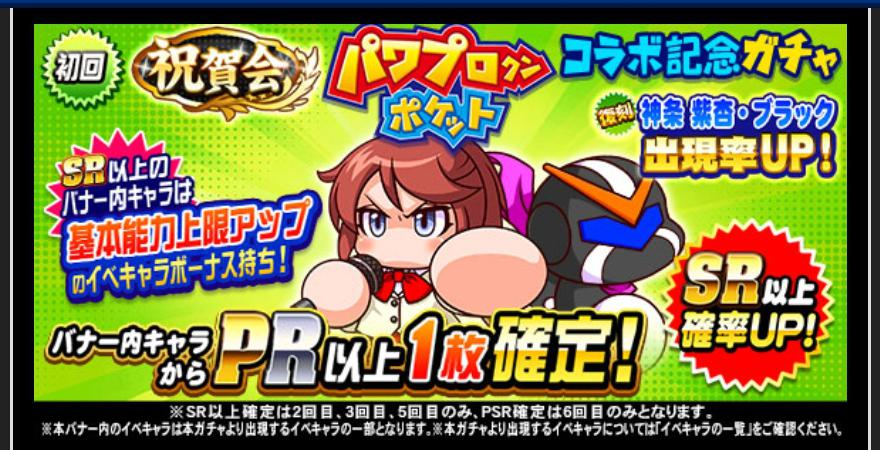 f:id:arimurasaji:20200717180505j:plain