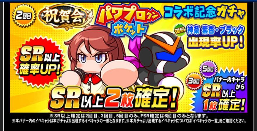 f:id:arimurasaji:20200717180513j:plain