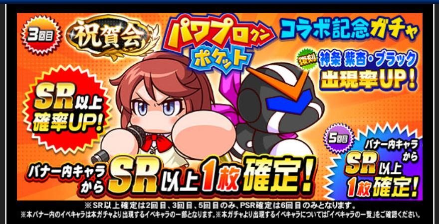 f:id:arimurasaji:20200717180520j:plain