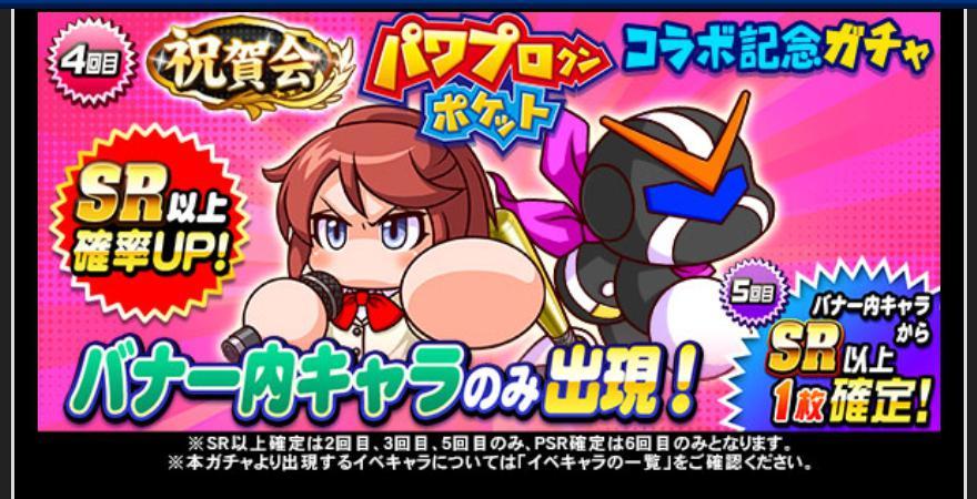 f:id:arimurasaji:20200717180527j:plain