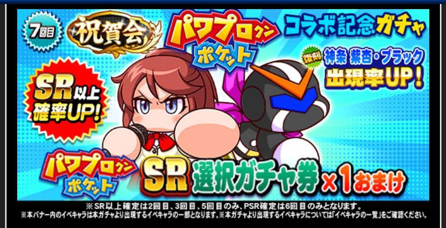f:id:arimurasaji:20200717180555j:plain
