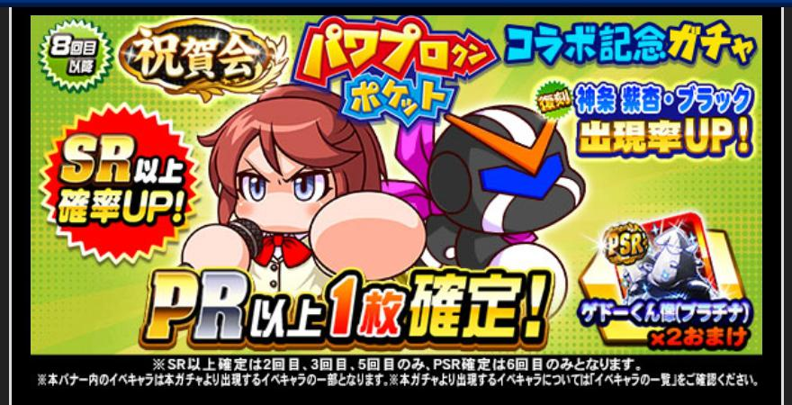 f:id:arimurasaji:20200717180607j:plain