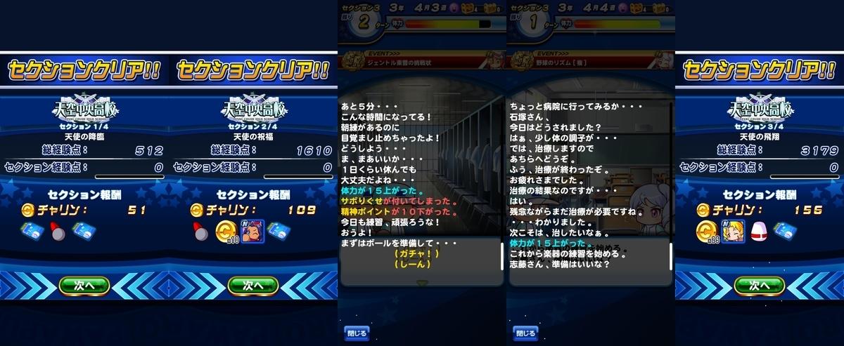 f:id:arimurasaji:20200718105253j:plain