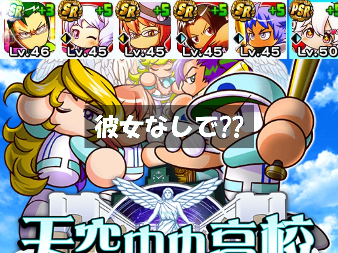 f:id:arimurasaji:20200718105328p:plain