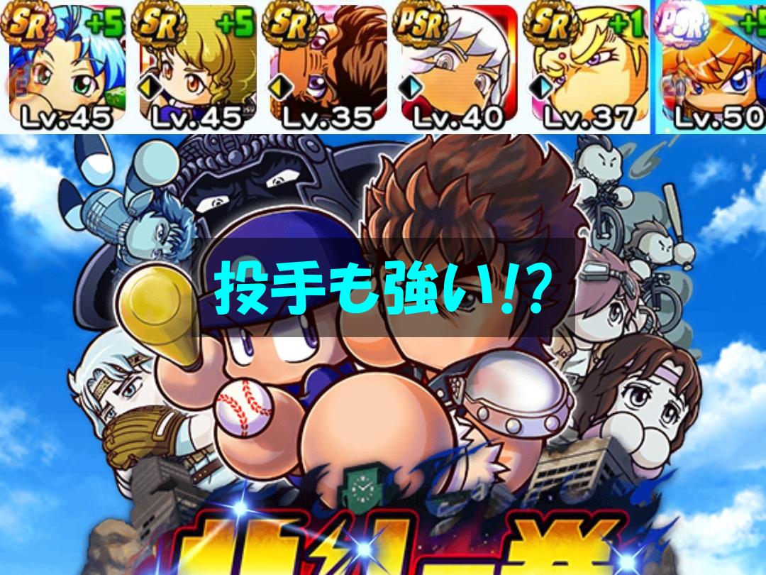 f:id:arimurasaji:20200719082938p:plain