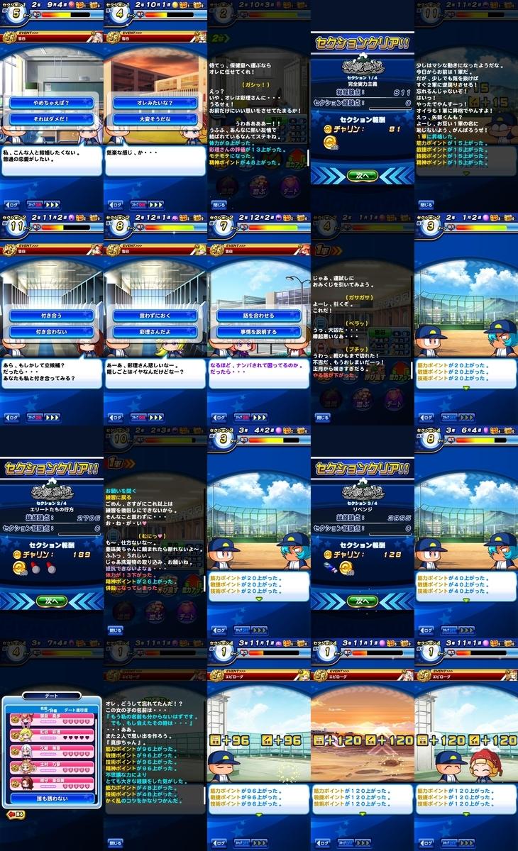 f:id:arimurasaji:20200719105938j:plain