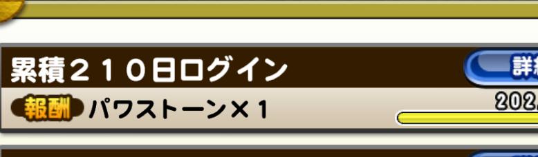 f:id:arimurasaji:20200719171826p:plain