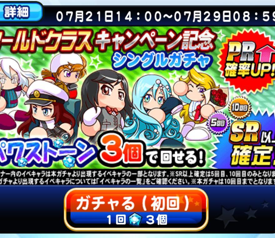 f:id:arimurasaji:20200721180838j:plain