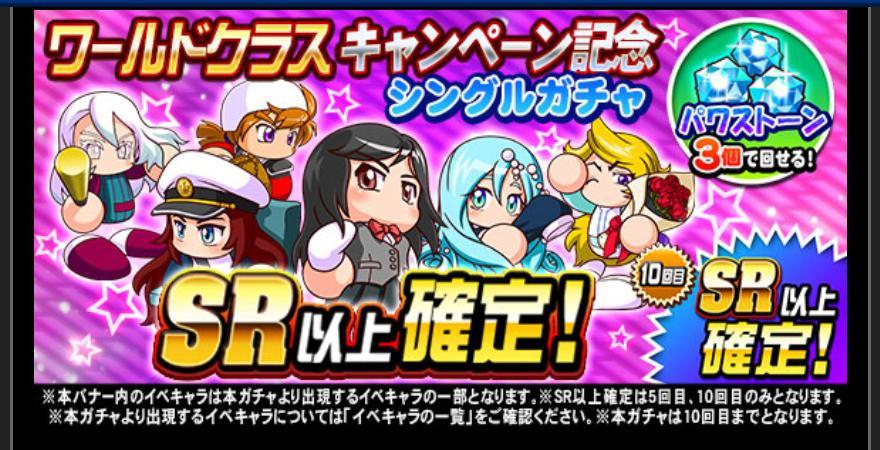 f:id:arimurasaji:20200721180856j:plain