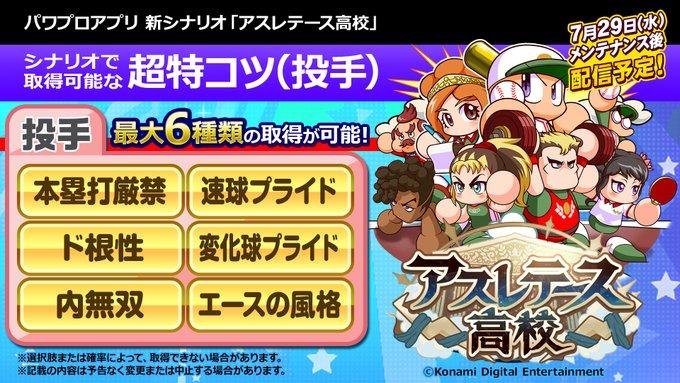 f:id:arimurasaji:20200723143605p:plain