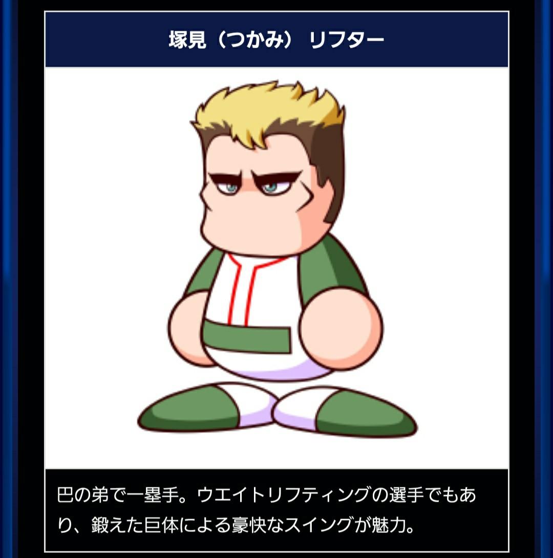 f:id:arimurasaji:20200723220305j:image