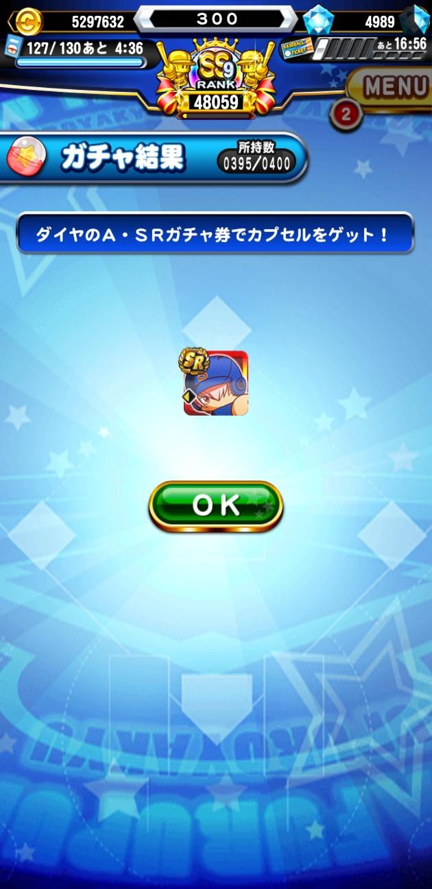 f:id:arimurasaji:20200724115157j:image