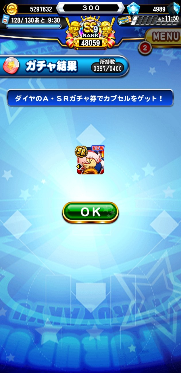 f:id:arimurasaji:20200724115214j:image