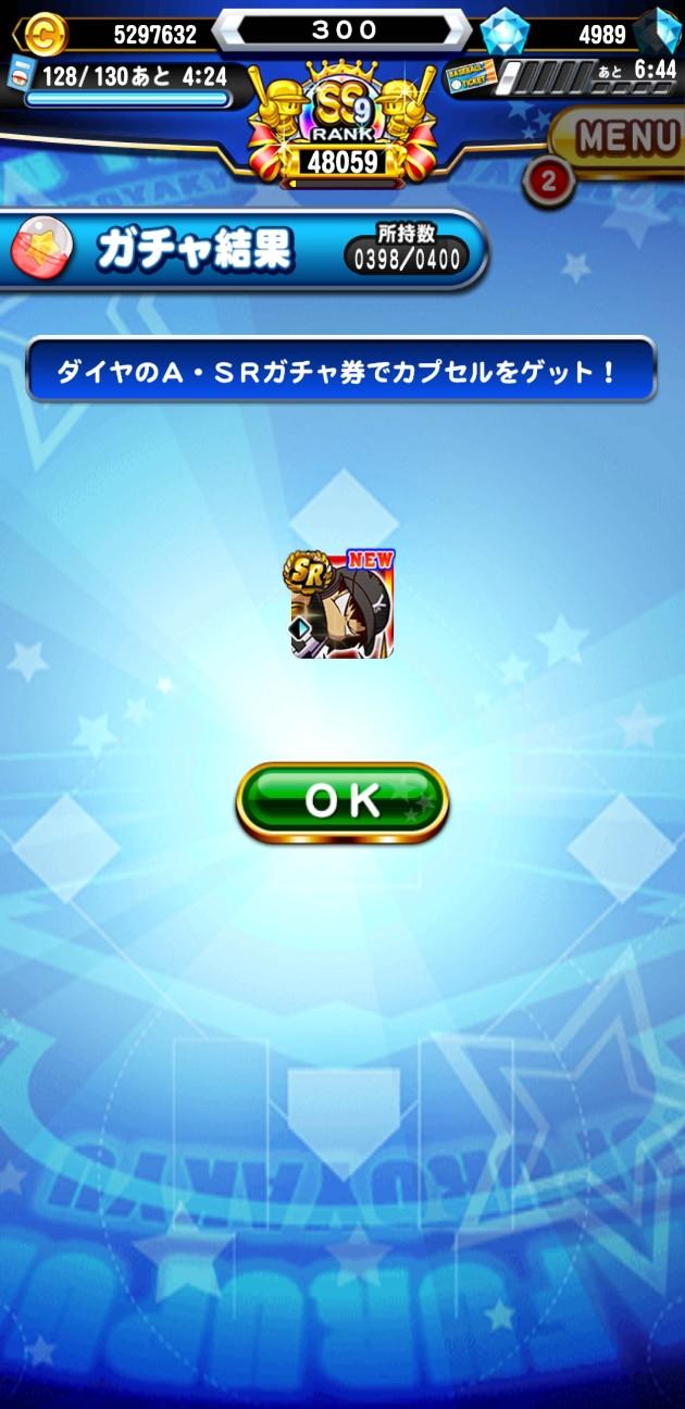 f:id:arimurasaji:20200724115224j:image