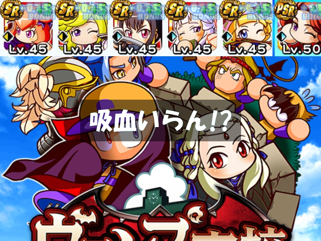 f:id:arimurasaji:20200725110232p:plain