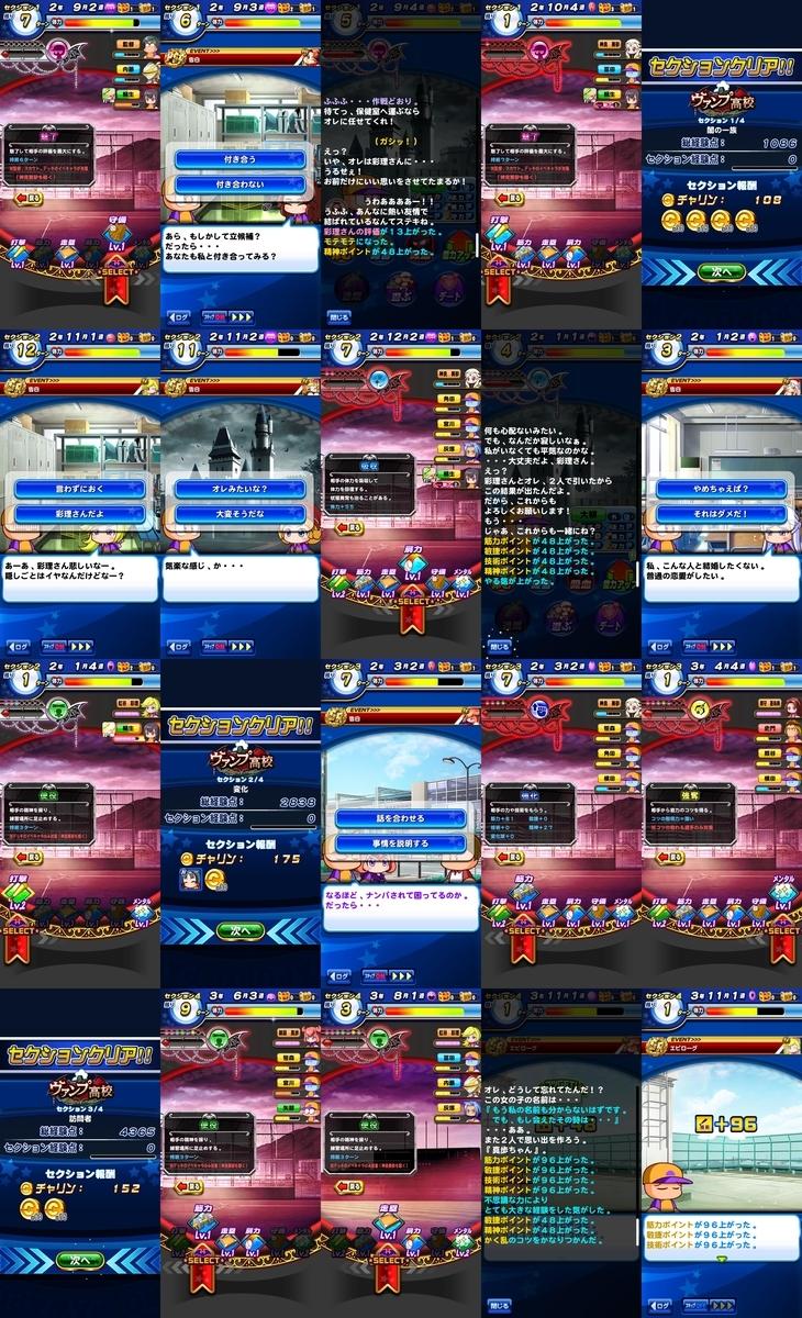f:id:arimurasaji:20200725110243j:plain