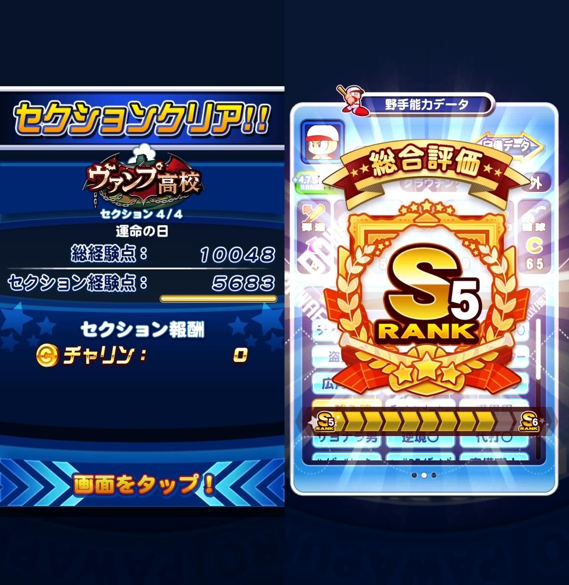 f:id:arimurasaji:20200725110321j:plain