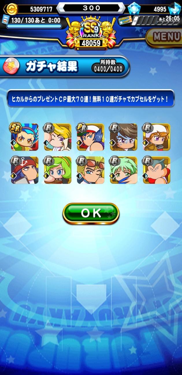 f:id:arimurasaji:20200728181410j:image