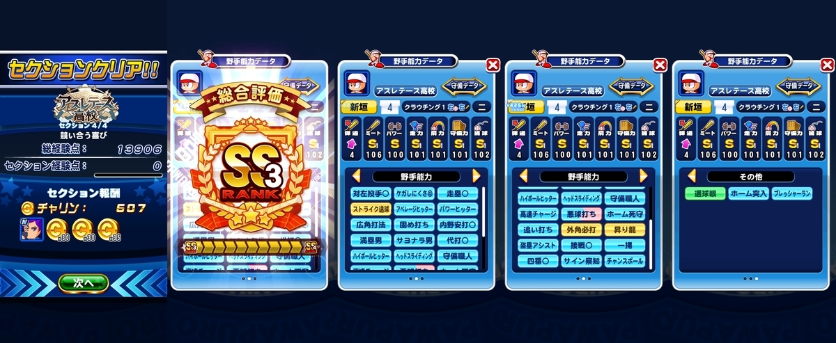 f:id:arimurasaji:20200729181117j:plain