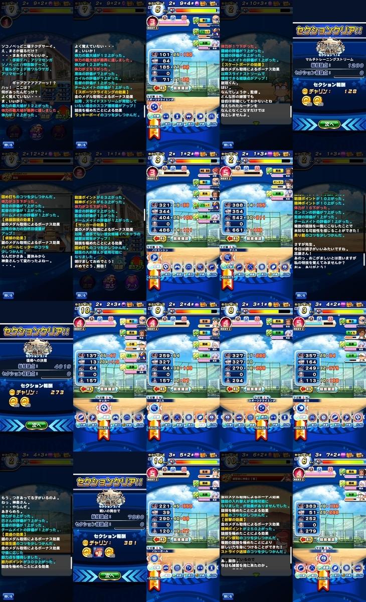 f:id:arimurasaji:20200729181121j:plain