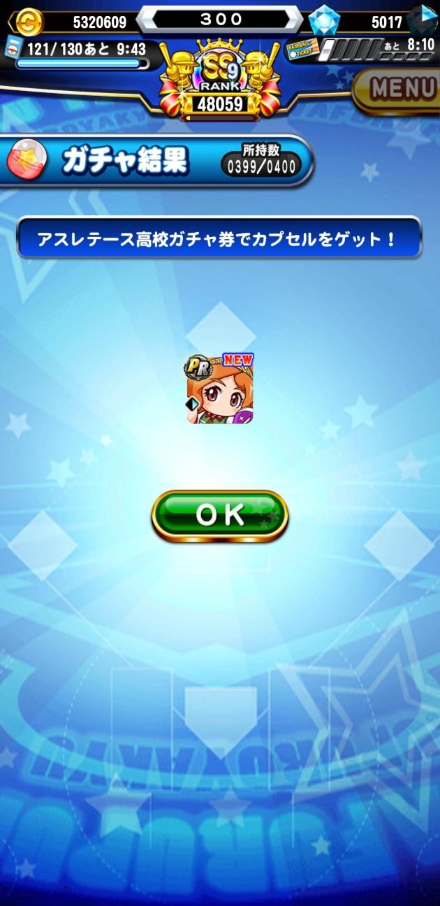 f:id:arimurasaji:20200729184651j:image