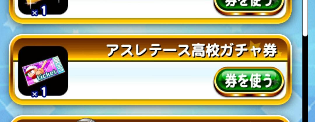 f:id:arimurasaji:20200729184721j:image