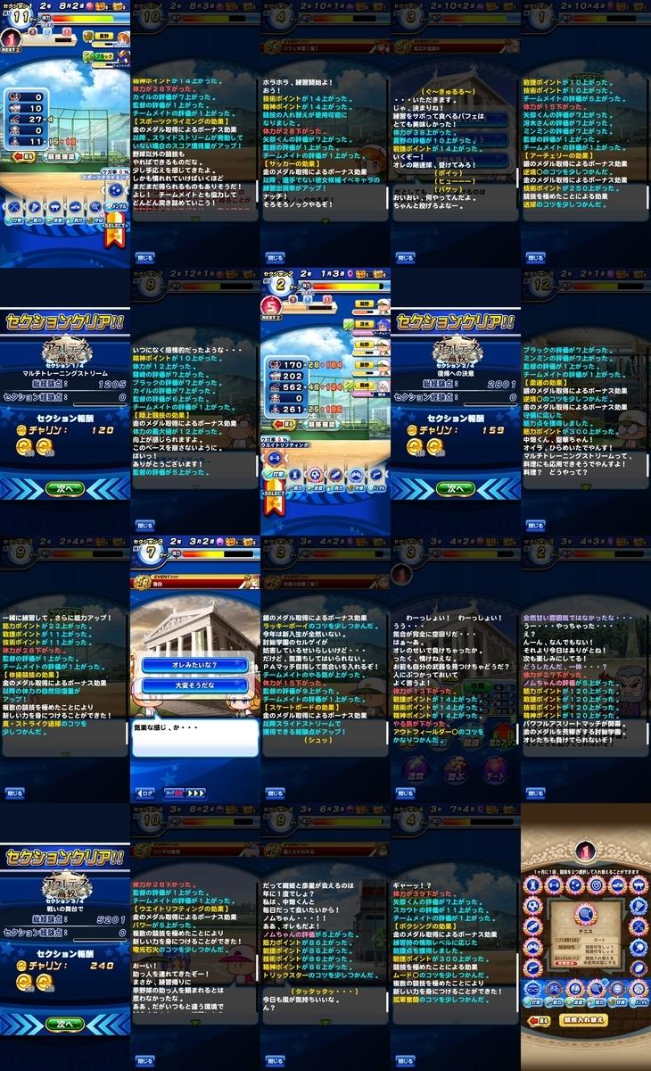 f:id:arimurasaji:20200729201458j:plain