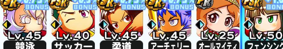 f:id:arimurasaji:20200730174719j:plain