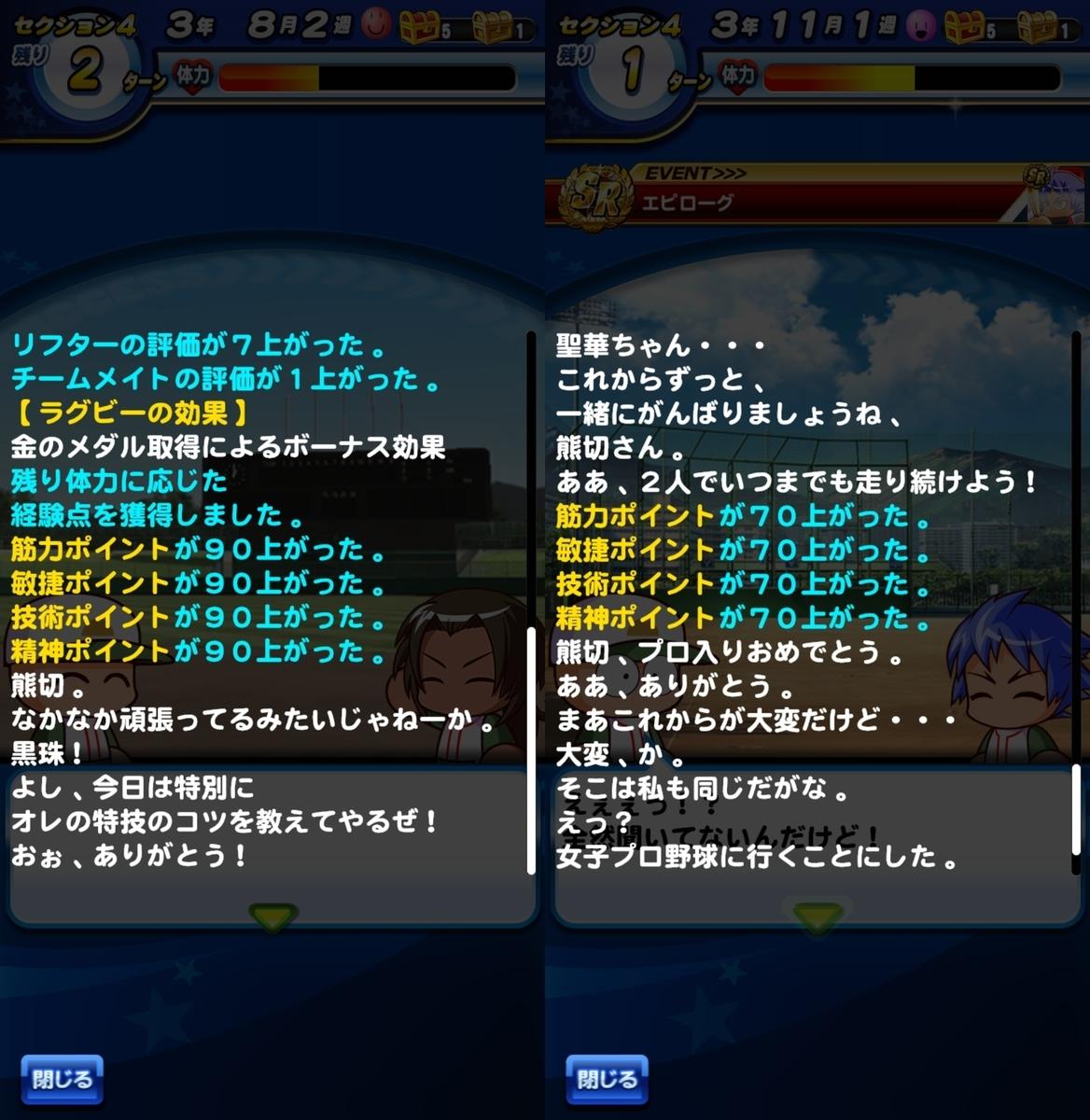 f:id:arimurasaji:20200730174753j:plain
