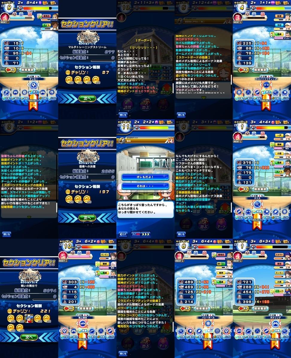 f:id:arimurasaji:20200730185520j:plain