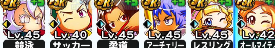 f:id:arimurasaji:20200731182238j:plain