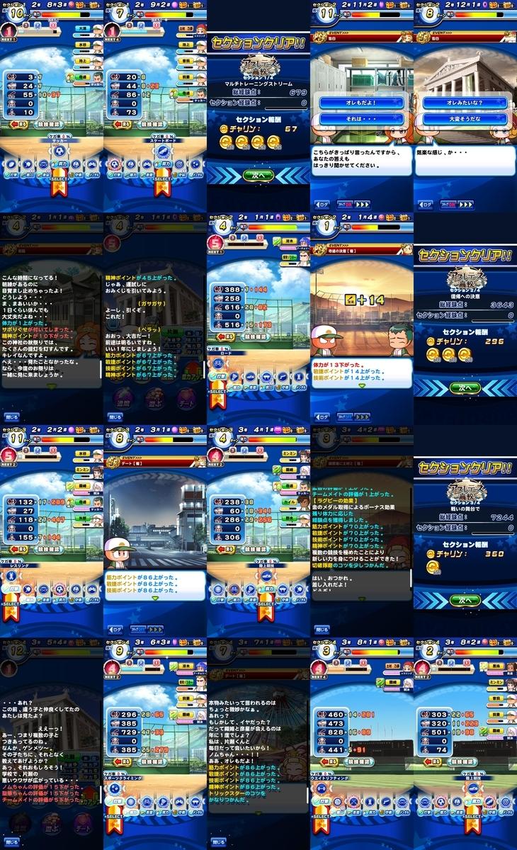 f:id:arimurasaji:20200731182241j:plain