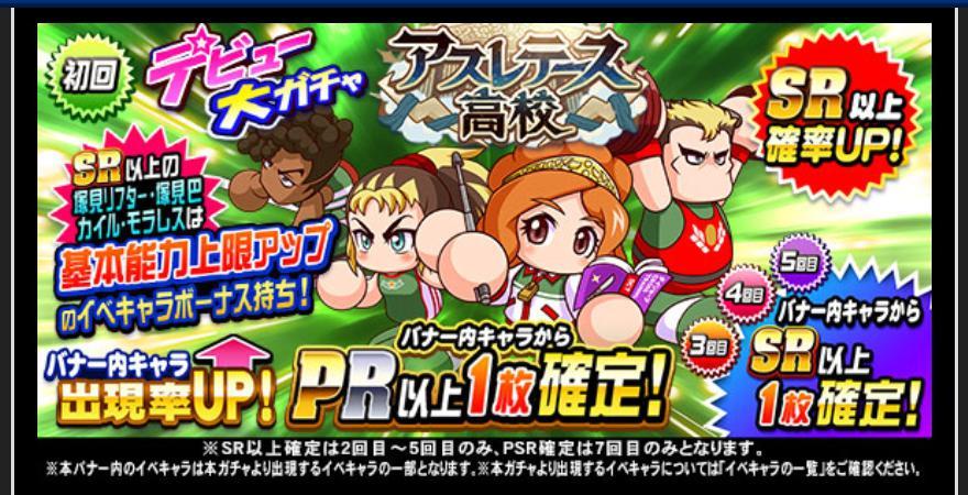 f:id:arimurasaji:20200731194840j:plain