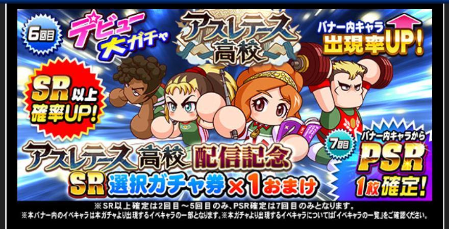 f:id:arimurasaji:20200731194922j:plain