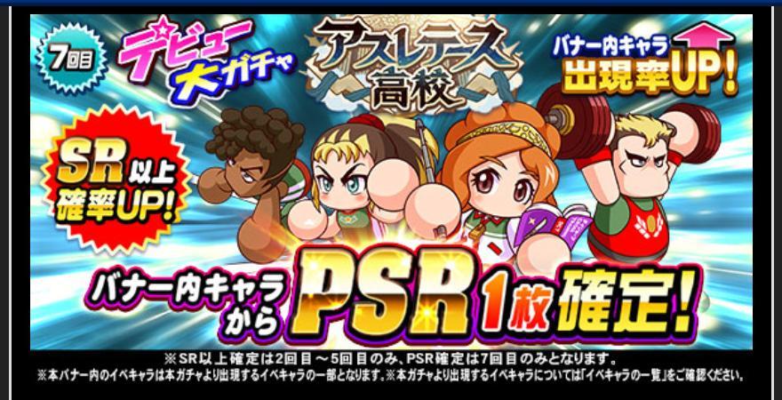 f:id:arimurasaji:20200731194931j:plain