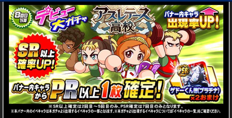 f:id:arimurasaji:20200731194938j:plain