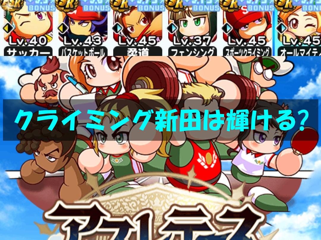 f:id:arimurasaji:20200801110839p:plain