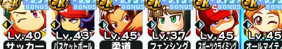 f:id:arimurasaji:20200801110846j:plain