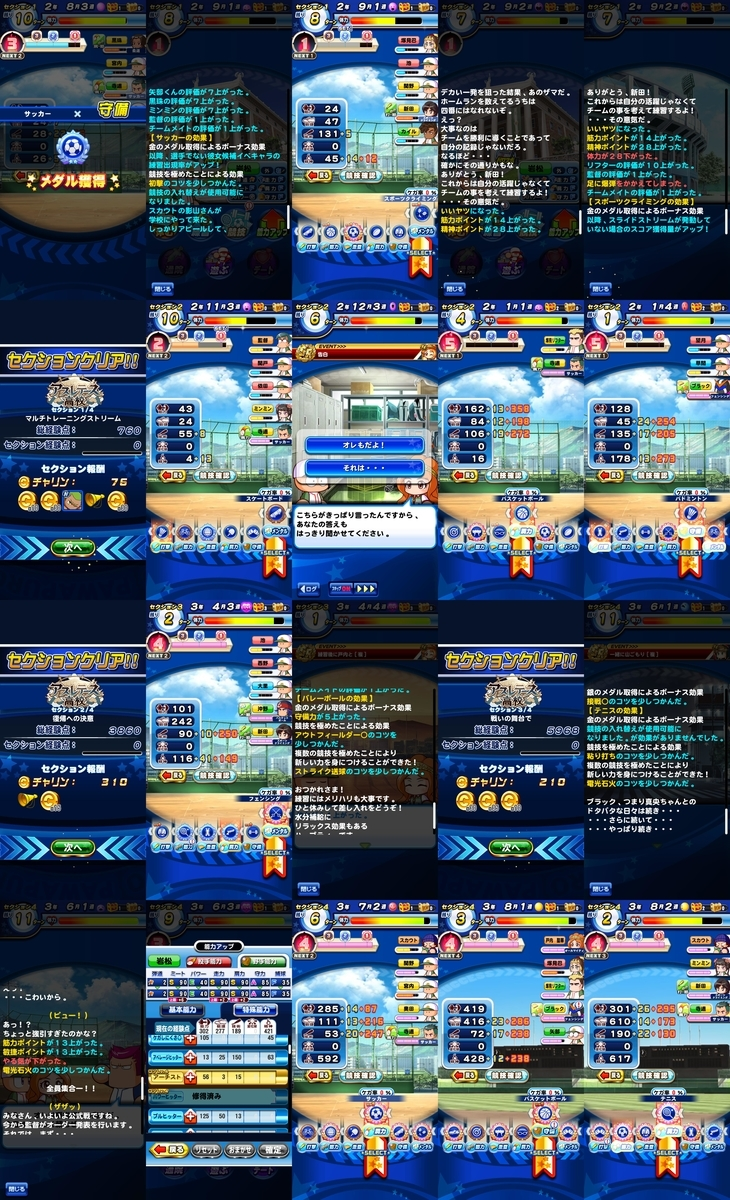 f:id:arimurasaji:20200801110850j:plain