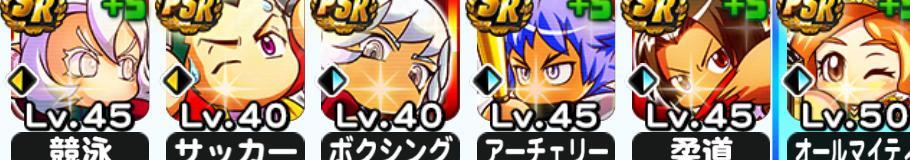 f:id:arimurasaji:20200801152744j:plain