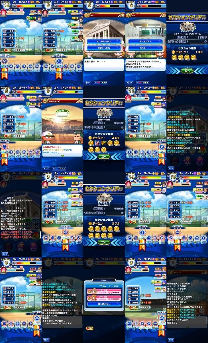 f:id:arimurasaji:20200801185331j:plain