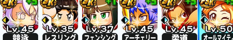 f:id:arimurasaji:20200801222415j:plain