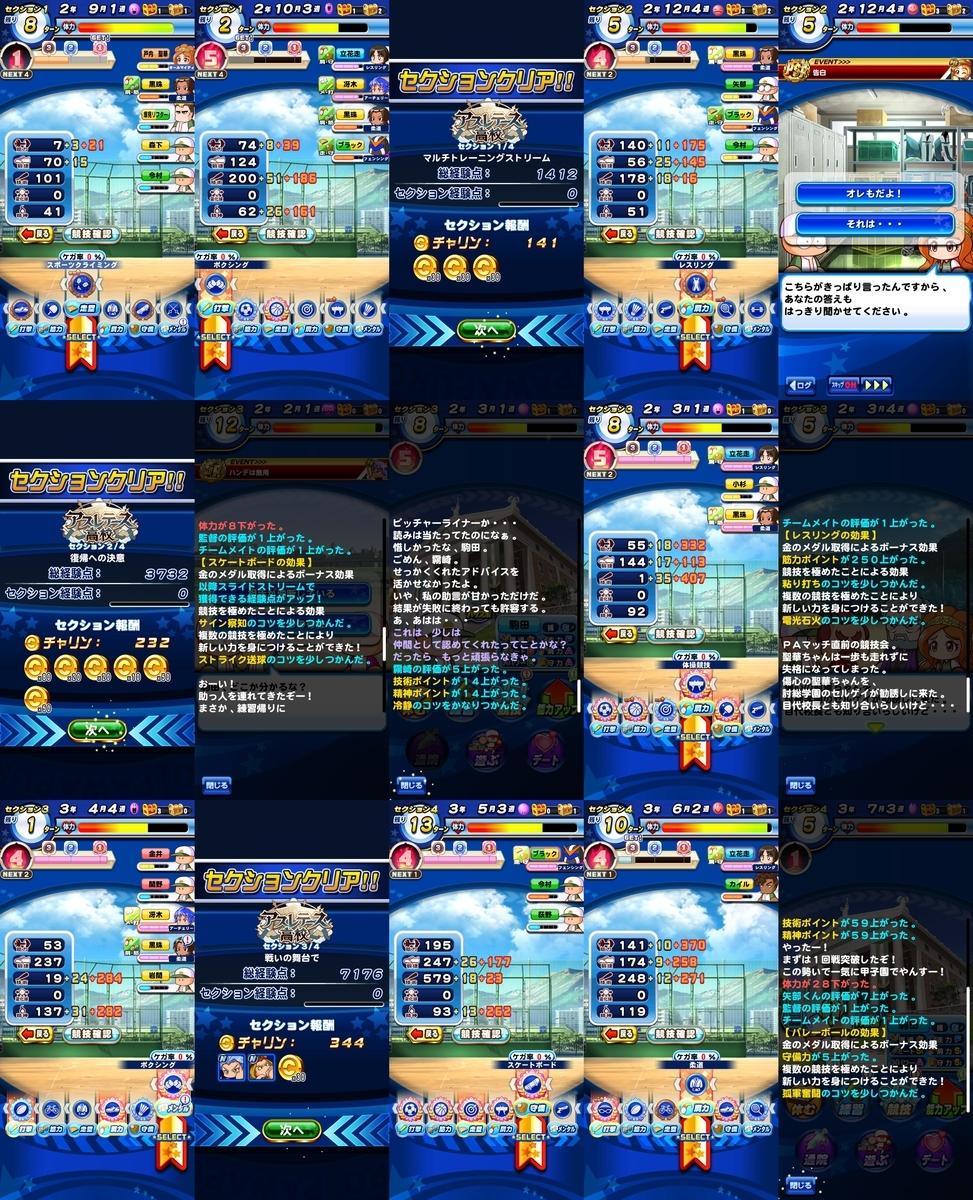 f:id:arimurasaji:20200801222420j:plain