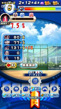 f:id:arimurasaji:20200802105335p:plain