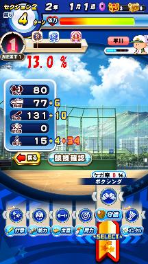 f:id:arimurasaji:20200802105518p:plain