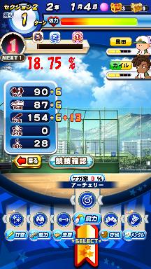 f:id:arimurasaji:20200802105533p:plain
