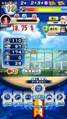 f:id:arimurasaji:20200802110047p:plain