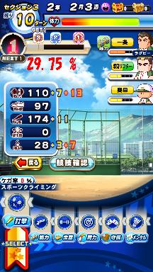 f:id:arimurasaji:20200802110052p:plain